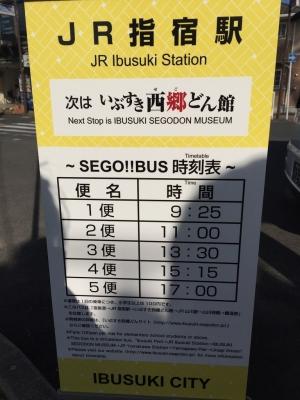 SEGOBUS3