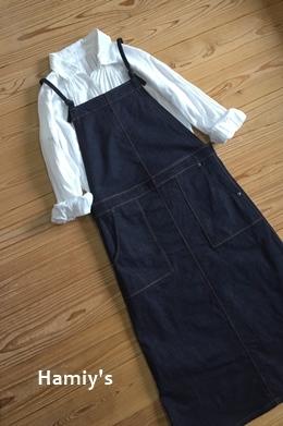 オーバーオールスカート3