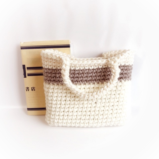 手編み雑貨 はなはんど 冬バッグ ハンドバッグ 手編みバッグ