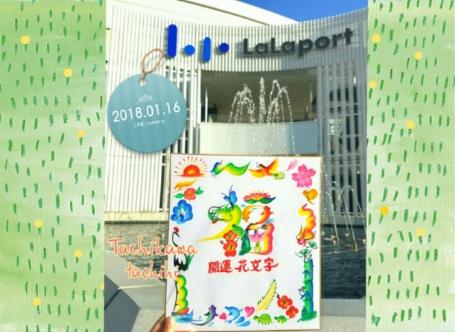 20171213130113cb2.jpg