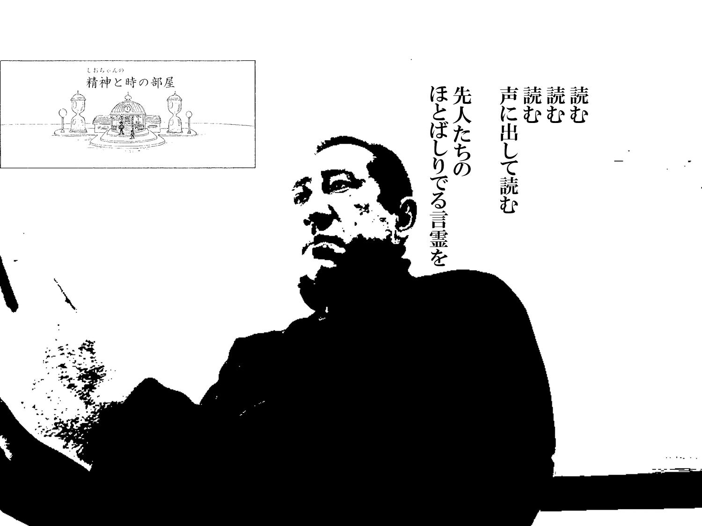 白黒 精神と時の部屋