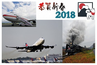 s-2017121902-1.jpg