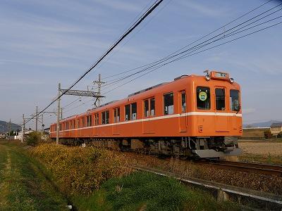 s-P1670455.jpg