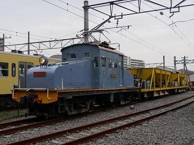 s-P1670474.jpg