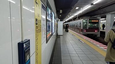 20180106_103351.jpg