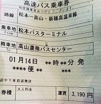 20180114_121716.jpg
