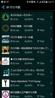 Screenshot_20180113-101753.jpg
