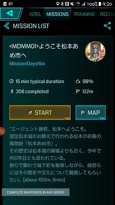Screenshot_20180114-092044.jpg