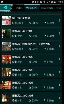 Screenshot_20180114-152813.jpg