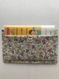 通帳カードケース5