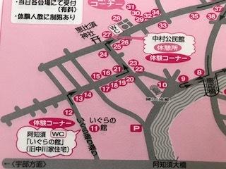 ひなもん地図1