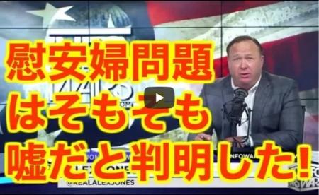 【動画】英BBCが韓国合意破棄に対し全世界に恐るべき新報道を行い世界中が震撼ww [嫌韓ちゃんねる ~日本の未来のために~ 記事No18993