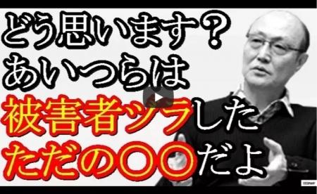 【動画】韓国慰安婦を取材した大物俳優が目撃!恐ろしい裏の顔を痛烈告発!「これ実話ね。あいつらはカメラ回ってないところで…」 [嫌韓ちゃんねる ~日本の未来のために~ 記事No19016