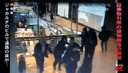 【動画】ジャカルタ証券取引所が突然崩落!! 建設会社は言わずと知れたあの…