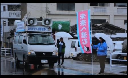 【動画】名護市長選挙、稲嶺陣営側の悪質な違法選挙活動 [嫌韓ちゃんねる ~日本の未来のために~ 記事No19291