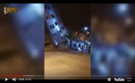 【動画】台湾花莲地震已致数百人伤亡 台湾の地震LIVE映像 お見舞い申し上げます [嫌韓ちゃんねる ~日本の未来のために~ 記事No19354