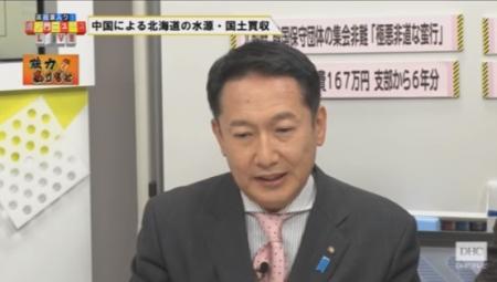 中国による北海道の水源・国土買収…日本に迫りくる中国の実態