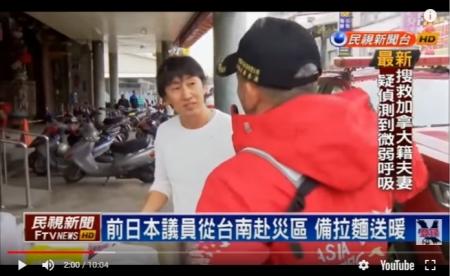 【動画】ラーメン200食無料提供!日本人のある行いに台湾の現地は感動と感激の嵐 [嫌韓ちゃんねる ~日本の未来のために~ 記事No19462
