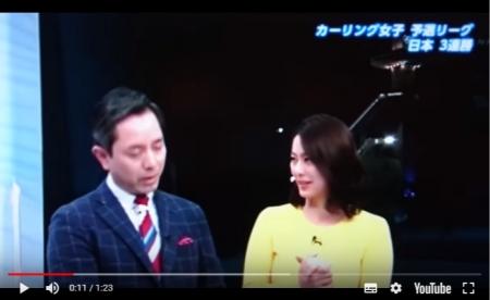 【動画】反日売国NHKアナウンサがカーリング女子で日本が3連勝して大泣き! [嫌韓ちゃんねる ~日本の未来のために~ 記事No19501