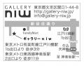 NIW_map.jpg