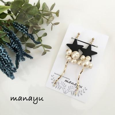21manayu (1)