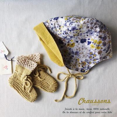 chausson21 (9)