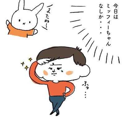 ゆっちょ21 (7)