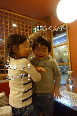 s-DSC04324.jpg