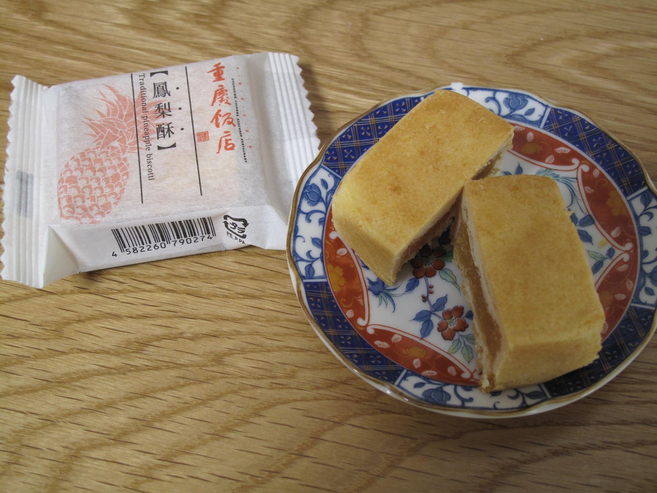 jyuukei-1.jpg