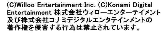 MoE_注意書き02