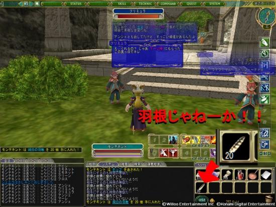 MoE031_001_01.jpg