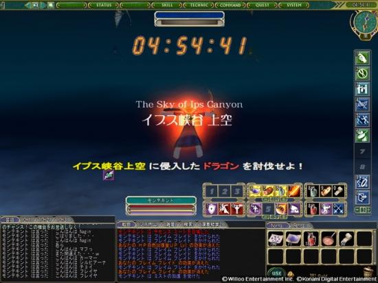 MoE_027.jpg