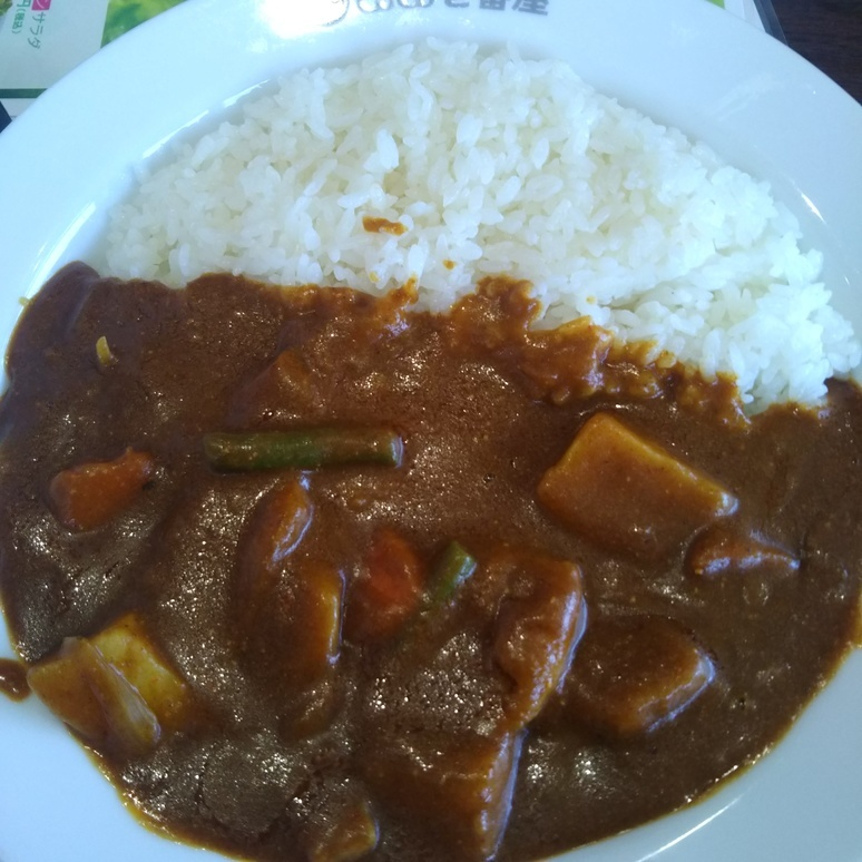 Grandmother Curry 20180202