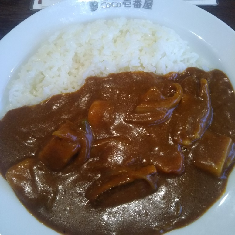 Curry 20180215