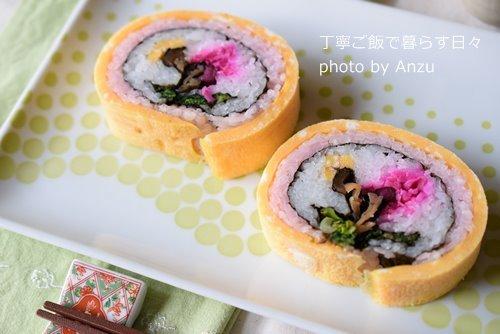 180204 太巻き寿司
