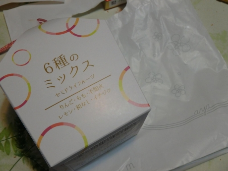 P1024974.jpg