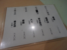 P2152004.jpg