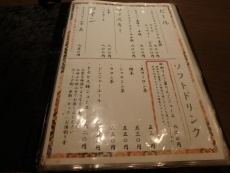 PC203032.jpg