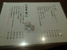 PC203054.jpg