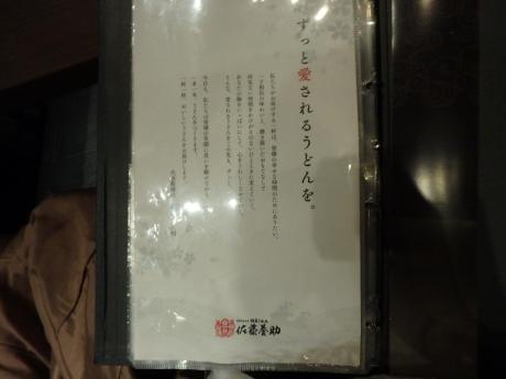 PC203066.jpg