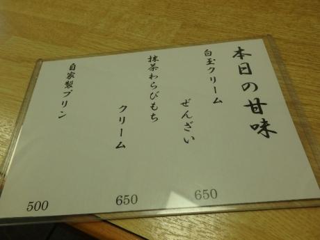 PC284062.jpg