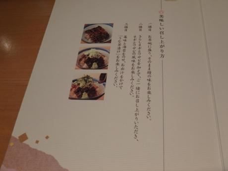 PC294134.jpg