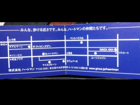 PC304319.jpg