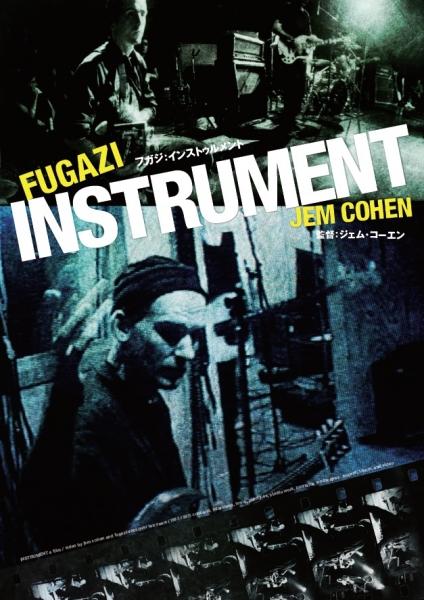 instrument_poster.jpg