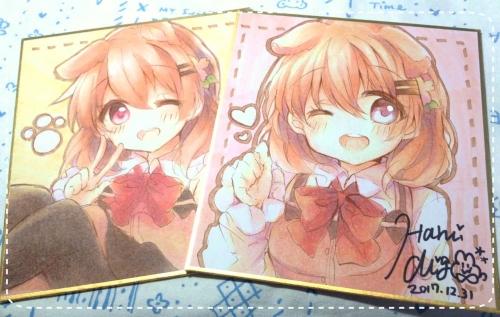 chusenshikishi93.jpg