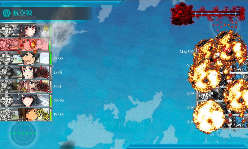 17秋E-4-1開幕爆撃