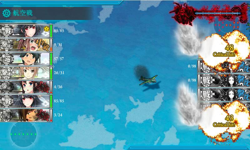 17秋E-4-2基地1