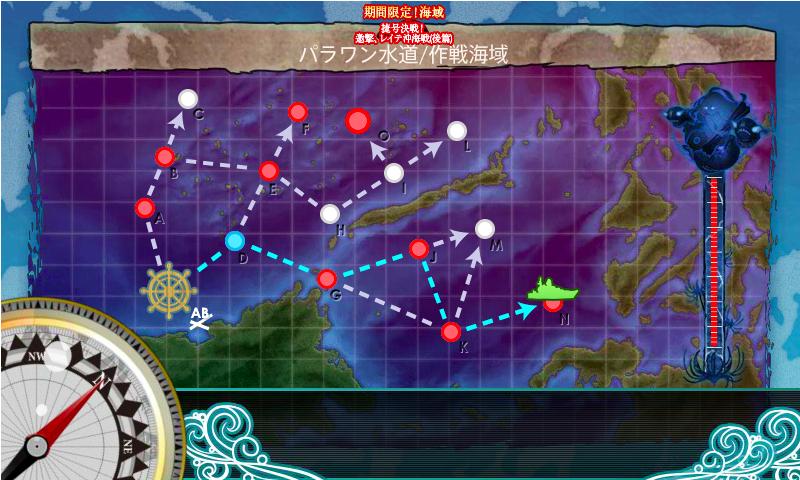 18冬E-1マップ2