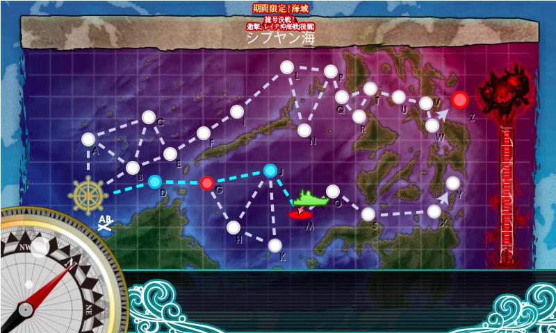 18冬E-2マップ1