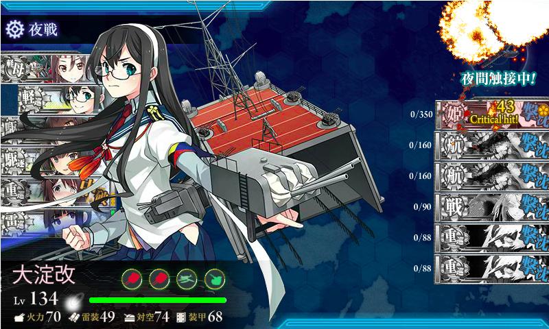 18冬E-3撃破